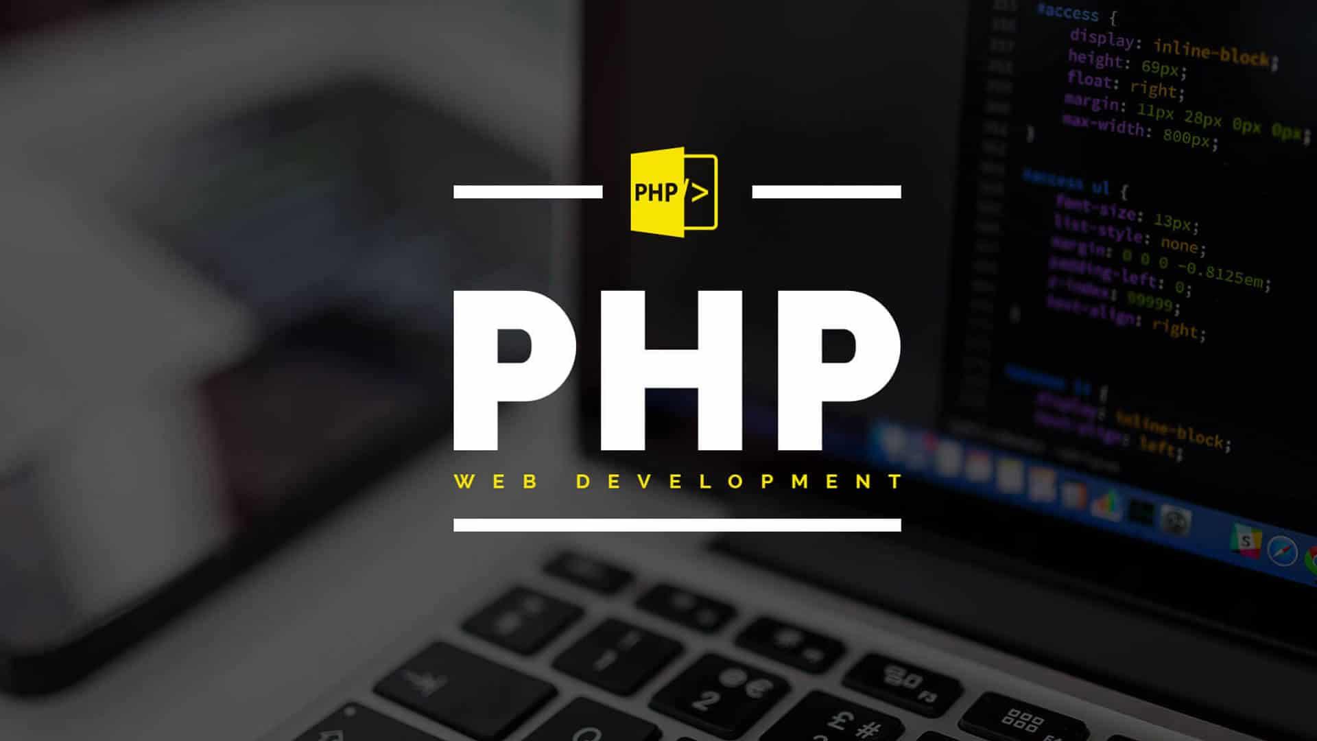 تدریس خصوص PHP